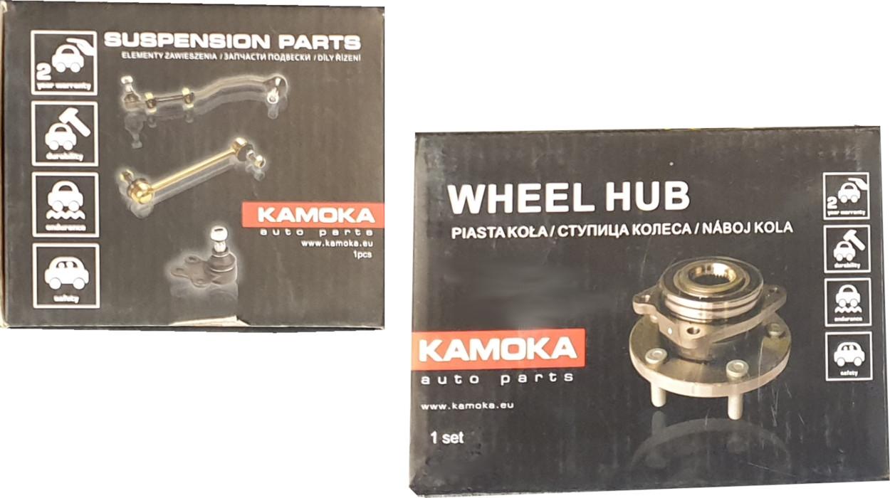 Brzdový třmen KAMOKA JBC0419
